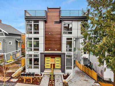 西雅图城市中现代小别墅